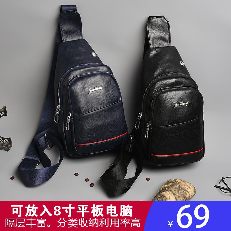 帝尔乐2019新款小胸包男潮版斜挎包多功能运动休闲单肩包男士包包