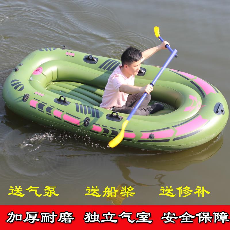 充气船橡皮船加厚耐磨单人双3人钓鱼船橡皮艇皮筏艇漂流船网鱼船