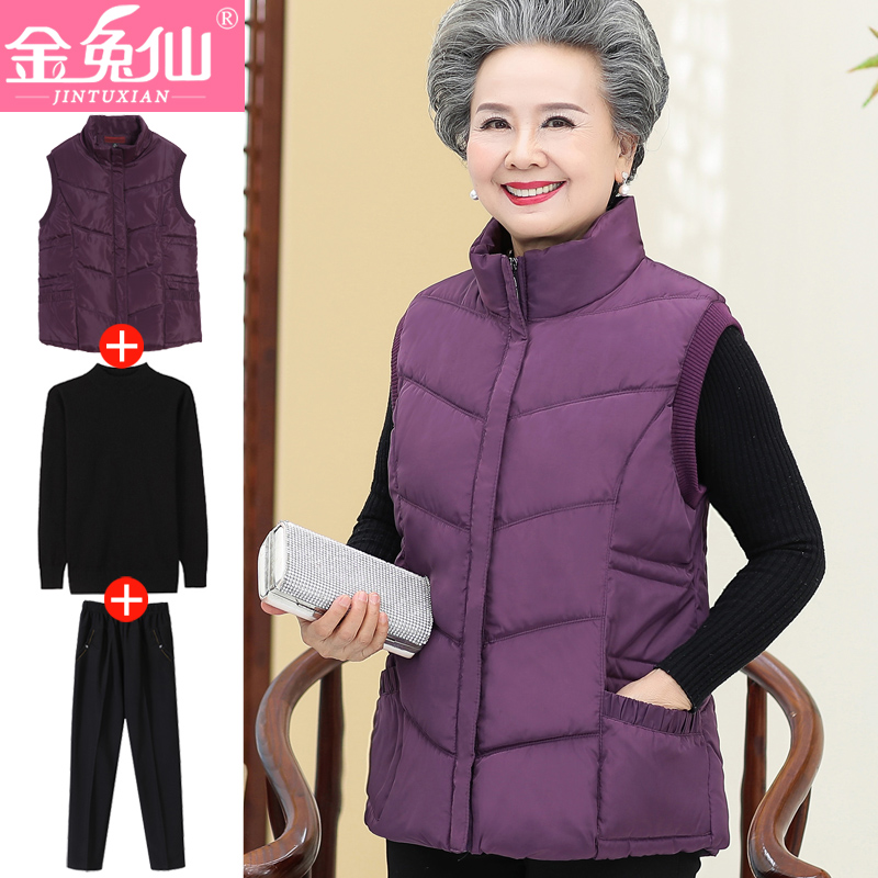 Old and Middle-aged Mothers Wear Down, Cotton vest, Autumn Dress, Old Lady Autumn and Winter Short vest, Thickening Grandma Old Man