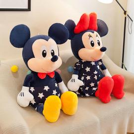 大号迪士尼娃娃米奇米妮公仔米老鼠毛绒玩具玩偶儿童礼物挂件水晶