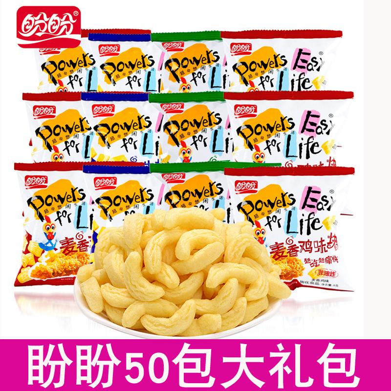 盼盼麦香鸡味块零食大礼包办公室小吃好吃不贵的零食整箱休闲食品