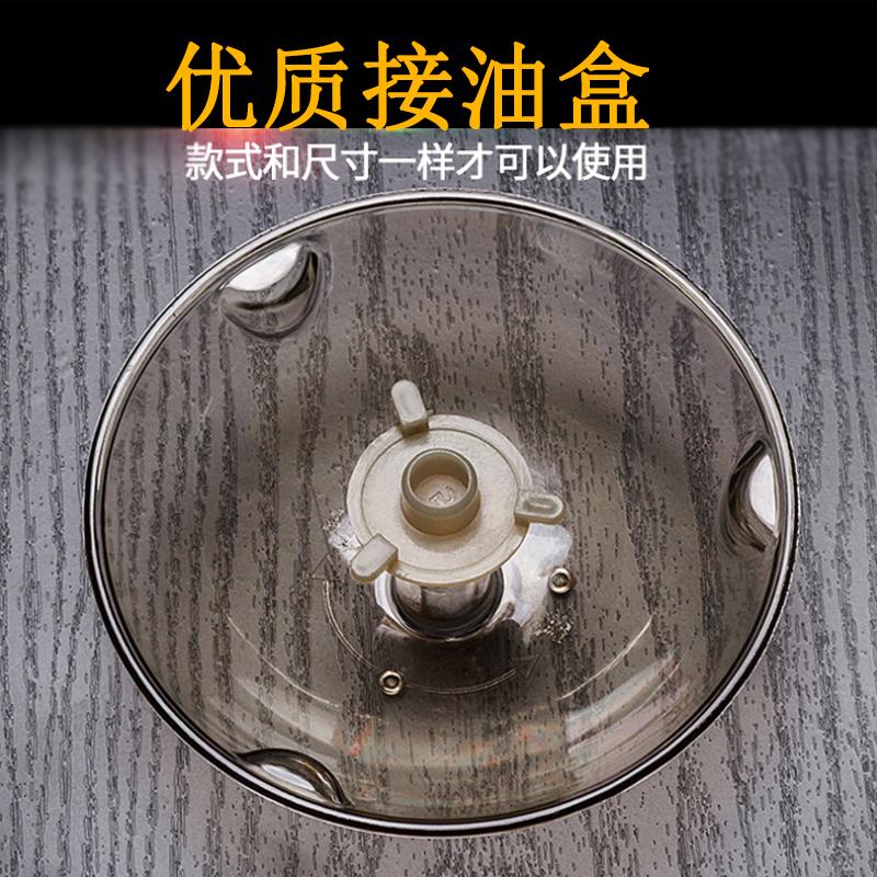 �鸦ǔ橛���C配件接油盒老式通用�V油�W油杯接油杯集油杯�V油槽