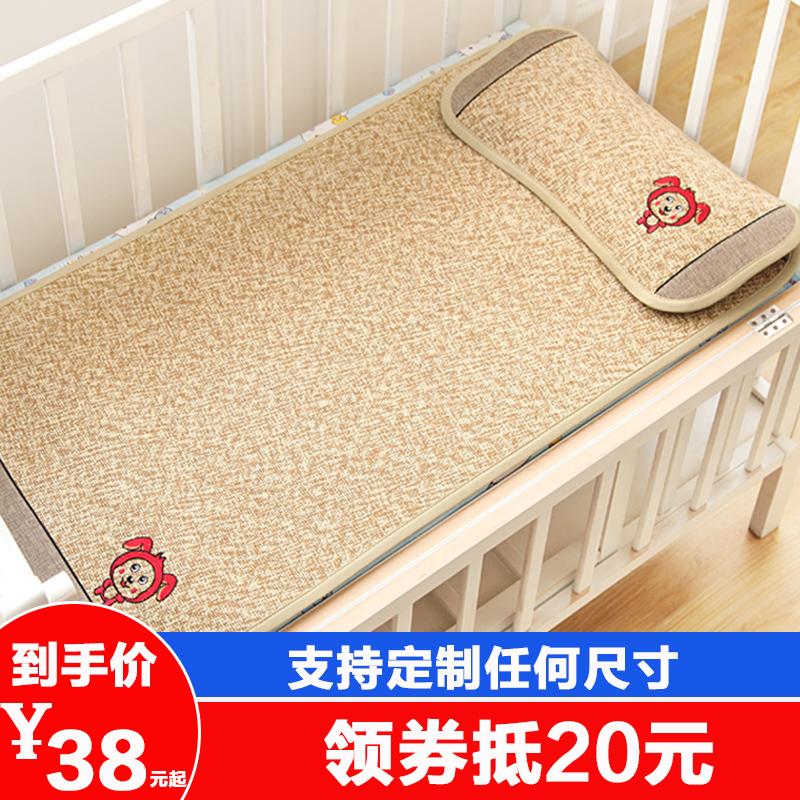 定制亚麻儿童婴儿凉席透气新生儿宝宝幼儿园午睡小席子婴儿床小孩