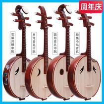 中阮乐器红木专业花梨木酸枝中阮琴初学者考级演出中软中蘸乐器