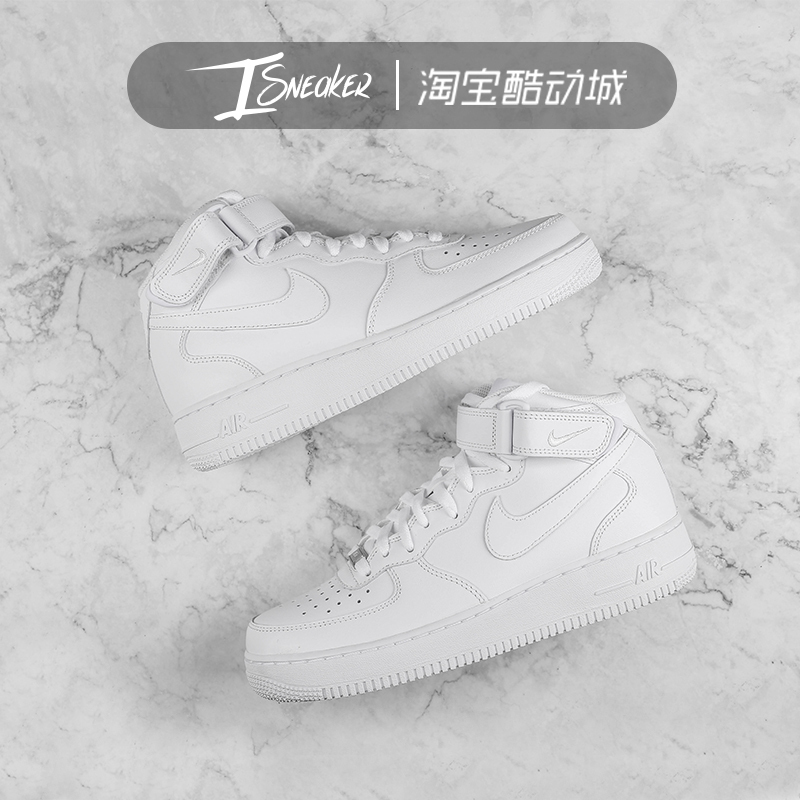 NIKE AIR FORCE 1 中帮 全白男女休闲板鞋 366731-100/315123-111