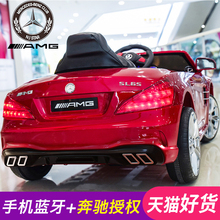 Children's Electric Vehicle Four-wheeled Vehicle Remote Control Toy Car