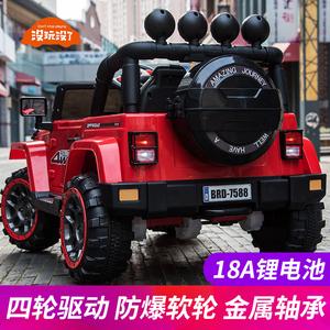 儿童电动车四轮四驱动越野车宝宝摇摆汽车带遥控小孩玩具车可坐人