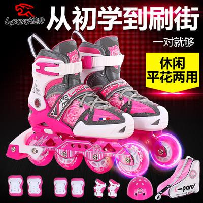 捷豹轮滑鞋儿童专业中大童男女溜冰鞋双用多功能旱冰鞋成年直排轮