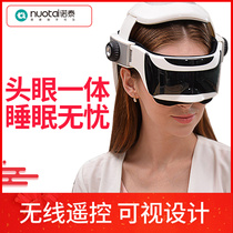 Notera Head massager Scalp massage machine kneading headache electric massage instrument insomnia Head Therapy Multifunctional Home