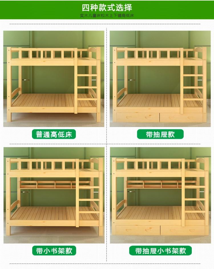 实木高低二双层床儿童男女孩多功能上下铺两宜家小户型成人省空间