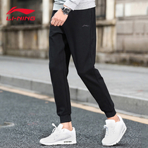 Li Ning Wei pants man 2018 Winter Velvet casual slimming Small pants closing training running fitness sports trousers