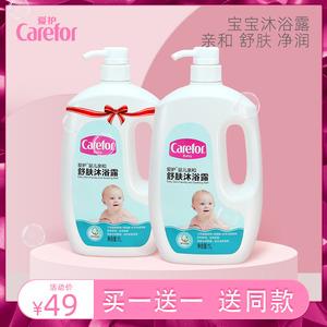 爱护婴儿宝宝沐浴露1L儿童宝宝洗澡液沐浴乳新生洗护滋润大瓶装