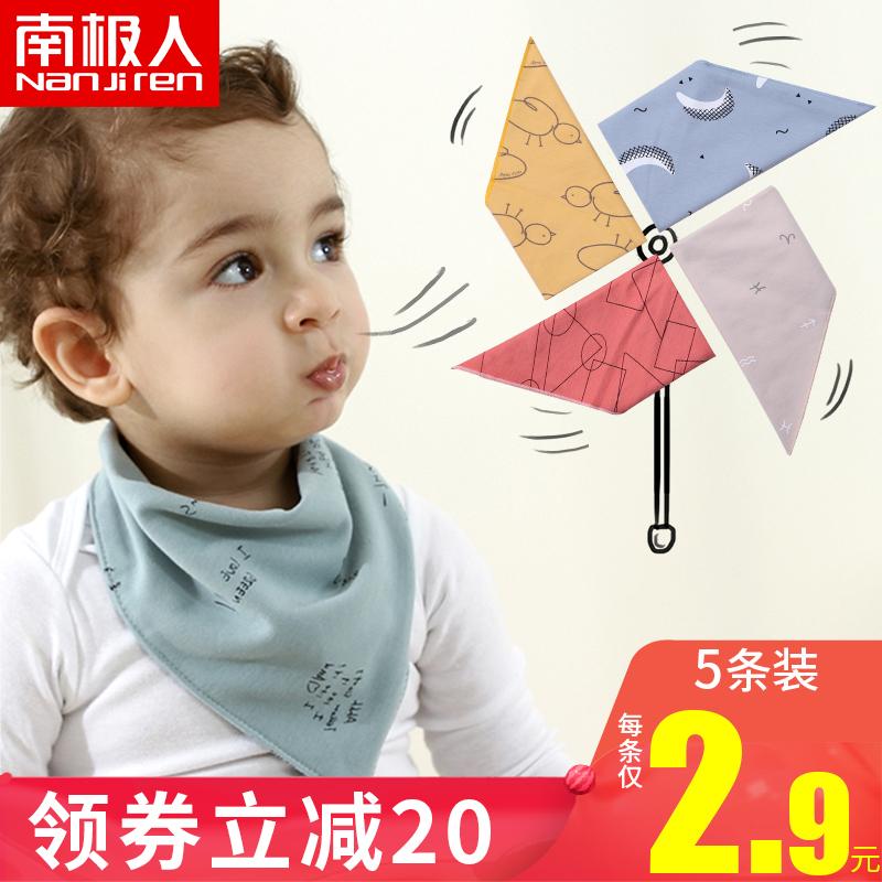 三角斤纯棉宝宝防水幼儿童大童围嘴