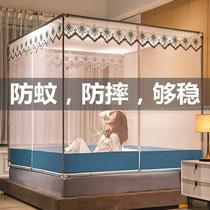 新款蚊帐家用加密蒙古包1.8m床免安装儿童防摔支架固定方便拆洗