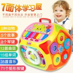 儿童礼物生日1男童2一周岁女宝宝3女孩子4男孩5满月6岁实用送女童