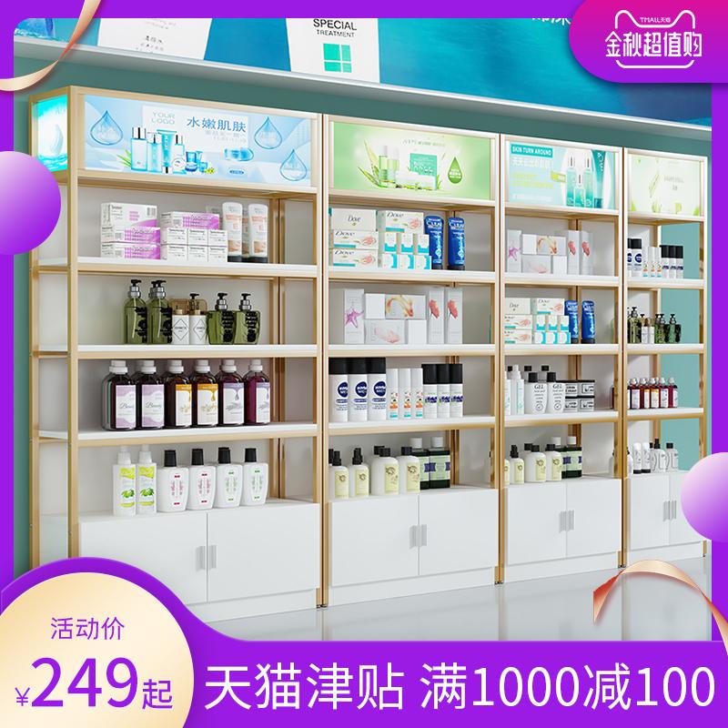 10-23新券货架多层美容院产品护肤带置物架