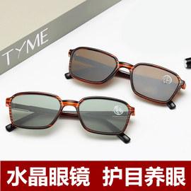 水晶石太阳眼镜男司机护目防辐射防风老年老人墨镜时尚茶色镜女图片