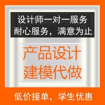 产品外观设计,高科技智能产品,消费电子产品,创新产品设计