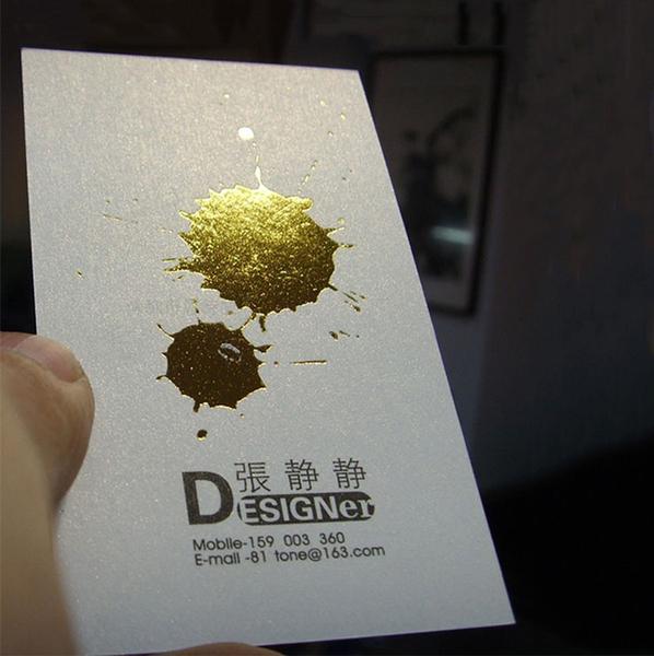 工艺名片定制过油印刷烫金UV凹凸单双面局部烫金同内容200张起印