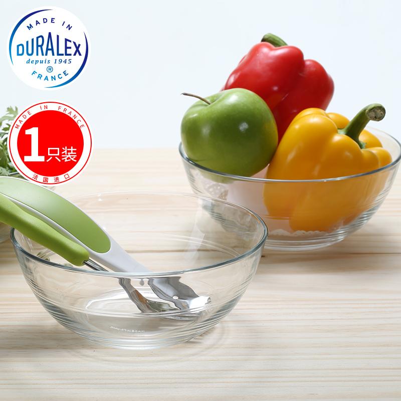 1法国DURALEX进口餐具钢化玻璃碗透明沙拉碗拉面碗 家用汤碗单只