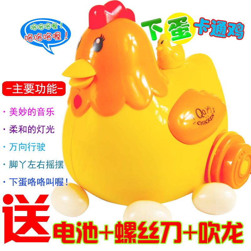 會走路 生蛋小母雞下蛋 烏龜玩具萬向電動音樂兒童益智玩具下蛋雞