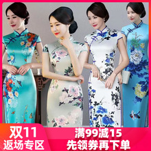 Cheongsam Chinese style new year 2019 light girl retro walk show improved cheongsam dress long elegant temperament