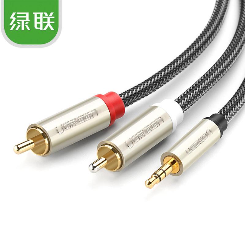 綠聯 AV135音頻線 一分二3.5mm轉雙蓮花頭電腦手機連接音箱音響線