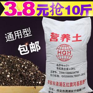家用通用型30斤装养花泥土多肉土壤