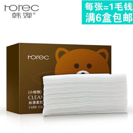 韩婵一次性洗脸巾纯棉柔巾洁面巾