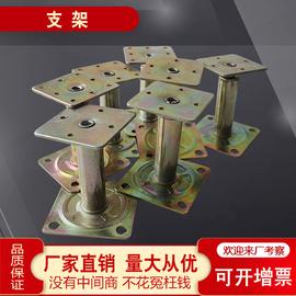 防静电地板支架可调节地板配件高架架空支脚加厚地板支撑架厂家