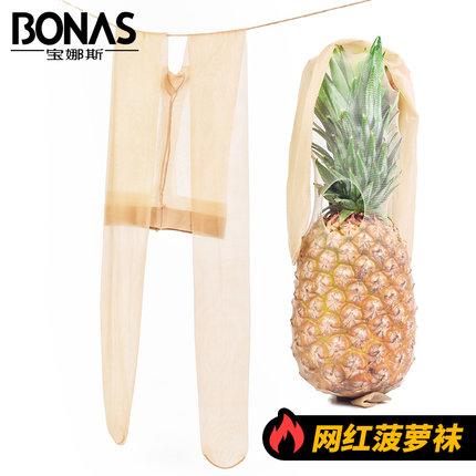 宝娜斯丝袜女薄款任意剪防脱散夏季肉色隐形网红菠萝防勾丝连裤袜