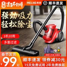 美鈴強い吸引掃除機の世帯の大水平小型ハンドヘルドパワーダニや機械を清掃猫の毛皮のカーペット