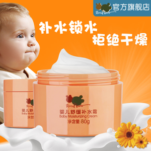 贝比拉比婴儿舒缓补水霜宝宝面霜儿童润肤乳保湿滋润露婴幼儿护肤