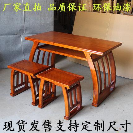 实木国学桌书法桌子仿古清仓二层书画桌家用国学馆桌椅培训班双层