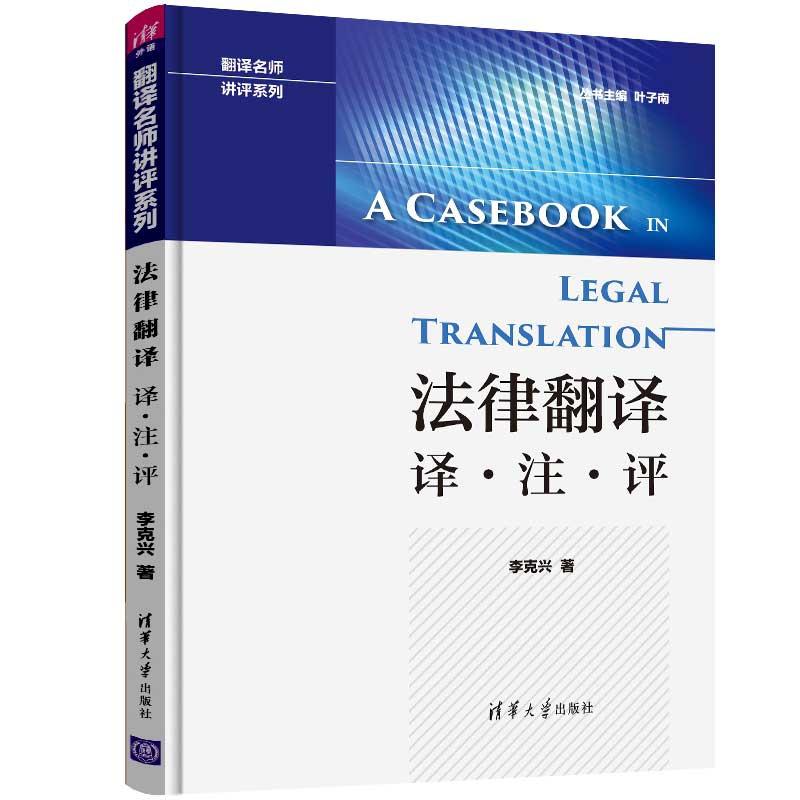 Законодательство Артикул 607032288215