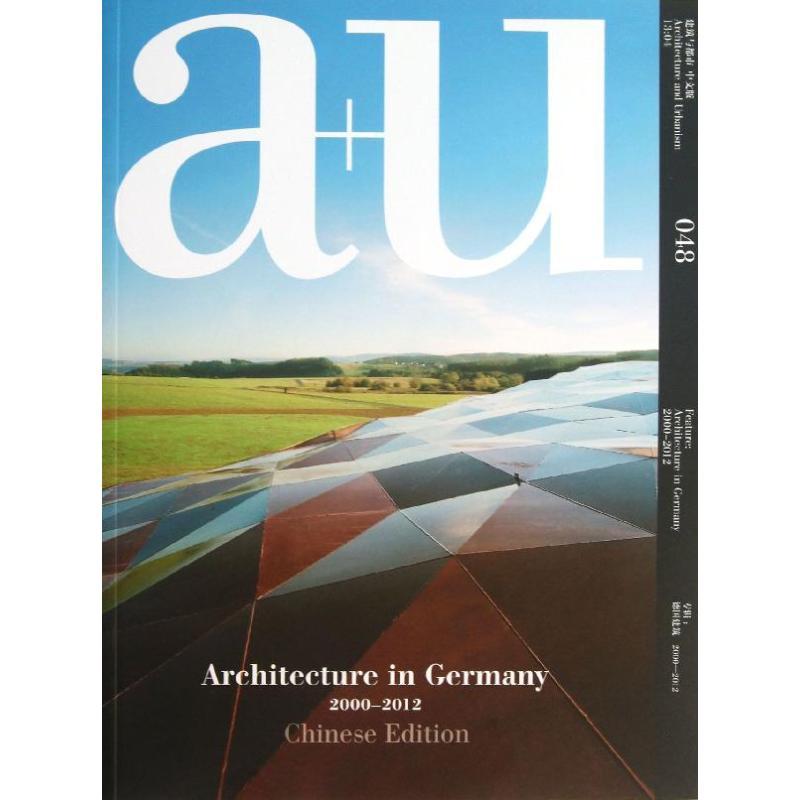 德国建筑 正版 建筑设计 书籍