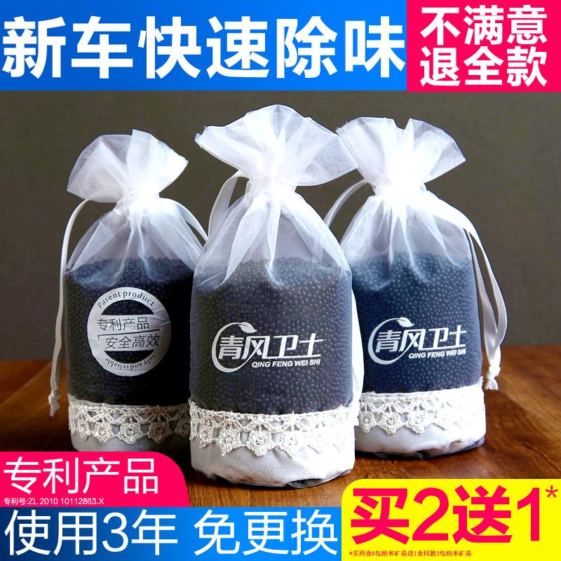 Активированный уголь Артикул 44522528059
