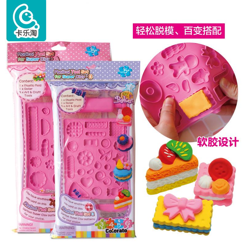 Товары для детского творчества Артикул 45163091594