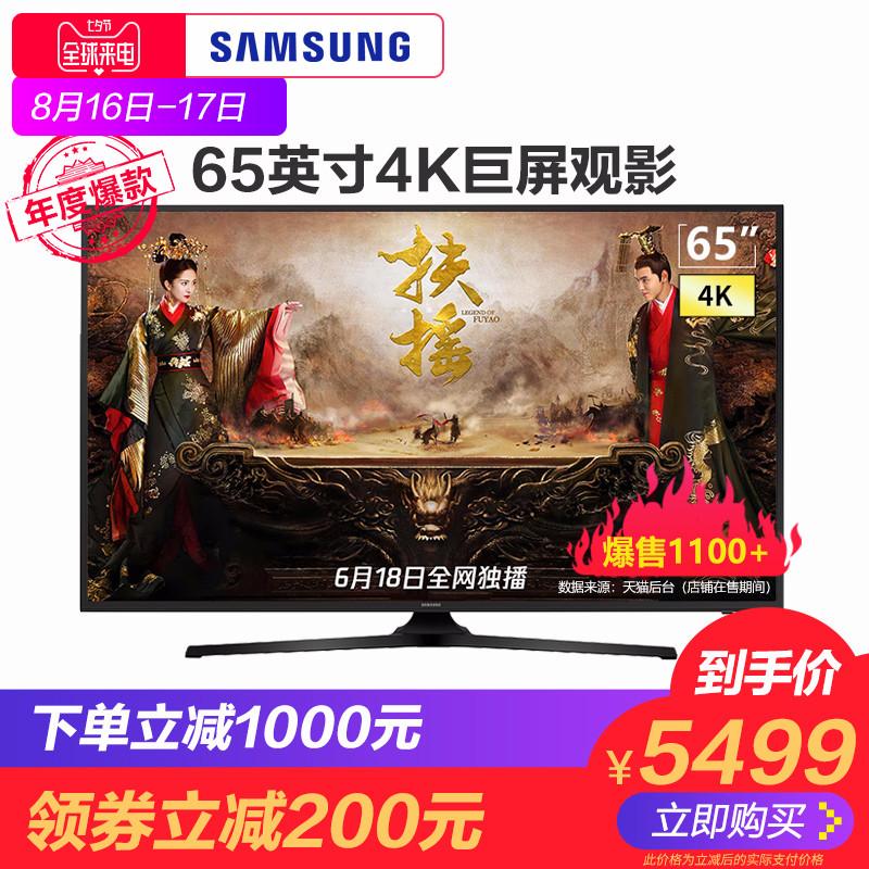 Samsung/三星 UA65MUF30EJXXZ65英寸4K高清智能液晶网络平板电视