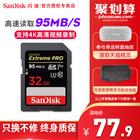 闪迪sd卡32g高速微单反相机储存卡32g内存卡高速4K视频录制95MB/s 74.9元