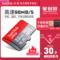 闪迪32g内存卡class10高速Micro sd卡32g手机内存32g卡通用行车记录仪tf卡32g全新A1性能高速移动存储卡32g卡