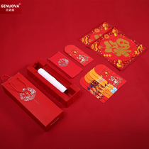 Genuova Couplet Couplets gift package custom New Year Spring Festival couplet package 2019 new Style Red envelope