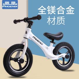 鳳凰兒童平衡車無腳踏幼兒學步1-3-6歲2自行車小孩寶寶滑行滑步車圖片