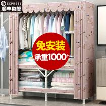 折叠衣柜简易布衣柜子家用卧室免安装现代简约出租房用组装挂衣橱