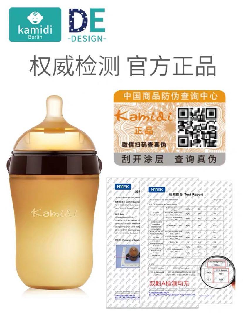 【断奶神器】新生婴儿奶瓶ppsu耐摔硅胶戒奶仿母乳大宝宝吸管宽口
