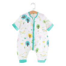 Baby Sleeping Bag Baby Air Conditioning Room Sleeping Anti-kicking by Neonates Anti-kicking 6-layer gauze child abdomen protection