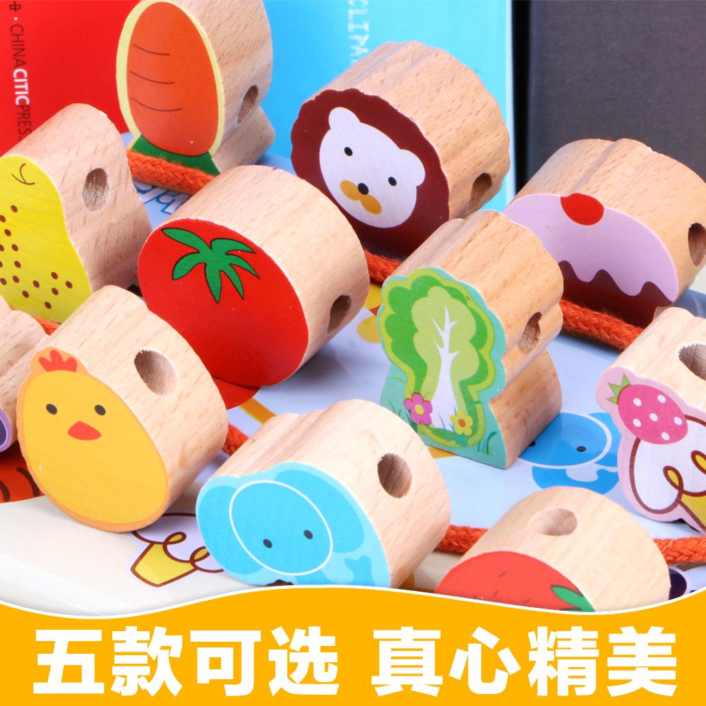 Ребенок головоломка обучения в раннем возрасте игрушка девушка ребенок интеллект threading строительные блоки 0-1-2-3 полный год ребенок украшенный бусами обшитый бисером