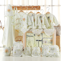 Newborn gift box set baby clothes cotton spring and Autumn winter 0-3 months 6 newborn baby Supplies