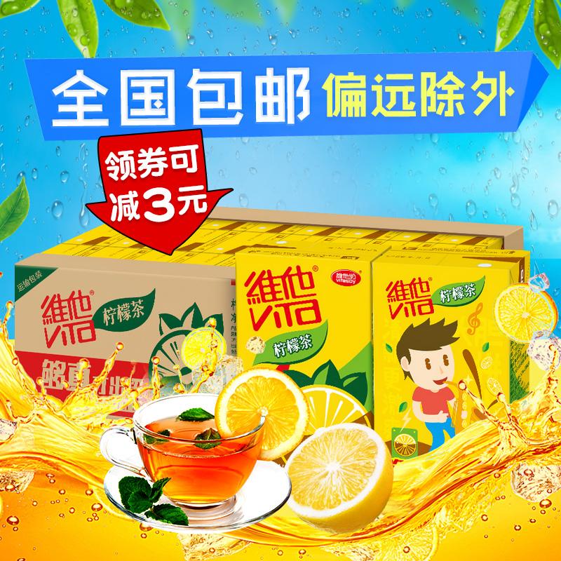 [维他柠檬茶250ml*24盒整箱维他奶豆奶] низ [午茶果味饮料] оригинал оптовые продажи