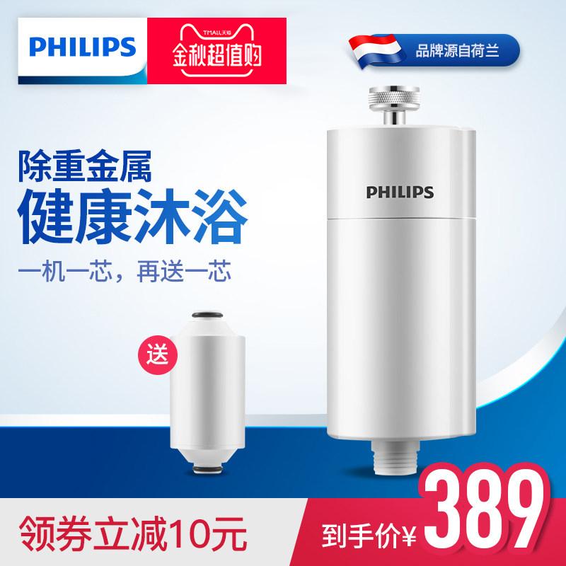 飞利浦沐浴净水器淋浴净化器洗澡前置过滤器花洒除余氯细菌WP3857